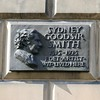 Plaque: Sydney Goodsir Smith