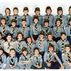 1979 - Pat in Cub Scouts... find me! =D
