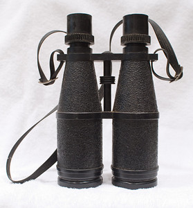 "Plastic ""binocular"" flasks.  (Would this have fooled anybody?)  At Robillard?"