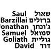 Worship Bulletin text