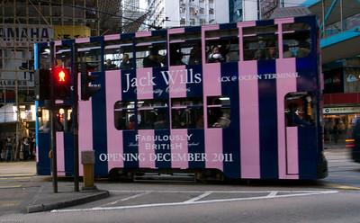 A tram!  Luv 'em!