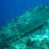 La Machaca, a sunken fishing boat
