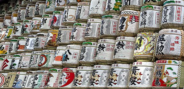 Meiji Jengu Sake Barrels