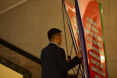 2019 оны наймдугаар сарын 27. УИХ-ын гишүүн О.Баасанхүү Үндсэн хуулийн өөрчлөлтийн асуудлаар мэдээлэл хийлээ.  ГЭРЭЛ ЗУРГИЙГ Б.БЯМБА-ОЧИР/MPA