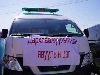 """2021 оны дөрөвдүгээр сарын 3. Монгол Улсын Ерөнхий сайд Л.Оюун-Эрдэнэ, Шадар сайд С.Амарсайхан, Эрүүл мэндийн сайд С.Энхболд, Нийслэлийн эрүүл мэндийн газрын дарга Б.Бямбадорж нар  """"КОВИД-19"""" цар тахлын эсрэг дархлаажуулалтын явц болон цэгүүдийн үйл ажиллагаатай танилцлаа.  Нийслэлд өнөөдрийн байдлаар дархлаажуулалтын 40-44 цэгт 90-97 багийн 650 ажилтан ажиллаж байна. Монгол Улс хоёрдугаар сарын 23-наас """"КОВИД-19""""-ийн эсрэг дархлаажуулалтыг эхлүүлсэн бөгөөд өнөөдрийг хүртэлх хугацаанд 336,758 хүнд вакцины эхний тунд хамруулаад байна.  Чингэлтэй дүүргийн хэмжээнд нийт 5 цэгт 18 баг дархлаажуулалтыг хийж байна. Өдөрт 3-4 мянган хүнд вакцинжуулалтад хамруулахаар тооцоолон ажиллаж байгаа гэв. 10, 18 дугаар хороонд байрлах дархлаажуулалтын цэгүүдийн халдвар хамгааллын дэглэмийг мөрдөн иргэдэд вакцинжуулалт хийж байна.    Ерөнхий сайд Л.Оюун-Эрдэнэ дээрх хороодын вакцинжуулалтын явцтай танилцах үеэр """"Вакцины татан авалтыг идэвхтэй хийж байна. Синофарм үйлдвэрийн вакциныг 900 мянган тунг авна. Бид дэлхийд дархлаажуулалтаар тэргүүлэгч болж эдийн засгаа бүрэн нээсэн улс болох зорилттой. Хэсэгчилсэн хөл хорио өнөөдрөөс эхэлж байна. Өдөрт дунджаар 12 мянган хүнийг вакцинд хамруулж байсан бол хэсэгчилсэн хөл хорионы өдрүүдэд өдөрт 30 мянга хүртэл ачааллаа нэмэгдүүлнэ. Энэ хурдаараа явбал эхний вакцины тунг зургадугаар сарын 1-нээс өмнө нийт иргэддээ хийж амжина. Улаанбаатар хотын хүн амыг тавдугаар сард багтаж дархлаажуулах зорилт тавьсан. Хэсэгчилсэн хөл хорио тогтоож байгаа нь эмнэлгийг байгууллагын ачааллыг багасгаж вакцинд анхаарал хандуулж буй хэрэг"""" гэдгийг хэллээ.    Үүний дараа Сонгинохайрхан дүүргийн 34 дүгээр хорооны Спорт хороонд байрлах дархлаажуулалтын цэгийн үйл ажиллагаатай танилцлаа. Дүүргийн хэмжээнд өдөрт 3,000 орчим хүнийг вакцинжуулалтад хамруулж байгаа энэ тоог ирэх өдрүүдээс цэгийн тоог нэмэгдүүлэн хоногт 6,000 хүнийг хамруулахаар бэлтгэл ажлаа хангаж байгааг холбогдох эрүүл мэндийн салбарын төлөөлөл хэлж байв.    Улаанбаатар хотод 6,895 өндөр настай хүмүү"""