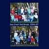 2nd grade dvd cover