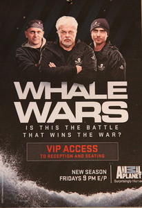 "VIP Access Laminates.  Animal Planet's Whale Wars Season 4 Premier: ""Operation No Compromise"" Antarctic Campaign. Hosted by Animal Planet, L.A. Times & Brand X at the Santa Monica Pier in Santa Monica, CA. Photography by Erin Suggett for Sea Shepherd. June 3, 2011 All Rights Reserved."