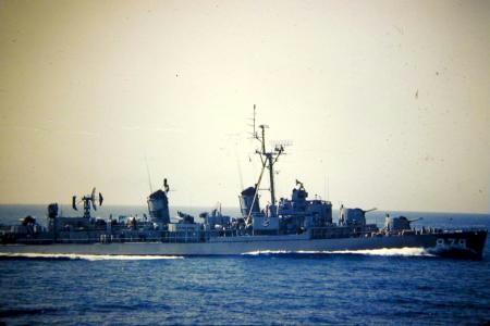 USS Vesole DD/DDR878.