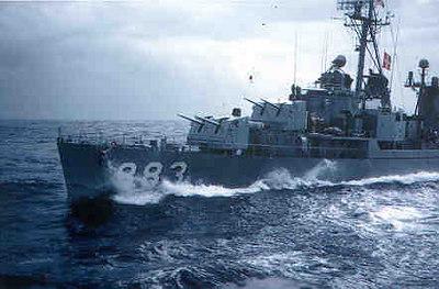 USS Newman K. Perry  DD-883