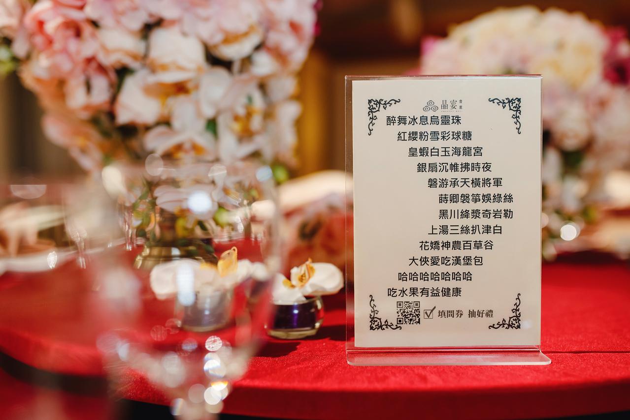 婚攝,民權晶宴,類婚紗,JLove婚攝小刀,婚禮紀錄
