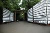 Meiji Shrine- Torii and Paper Lanterns