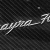 2020 Pagani Huayra