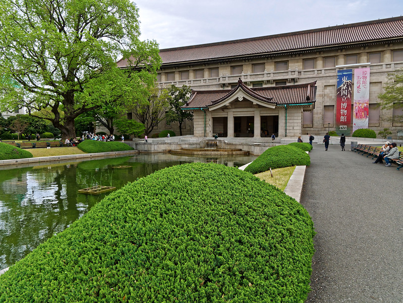 The museum comprises several collections in five main buildings. The Honkan, seen here, houses the Japanese Gallery.