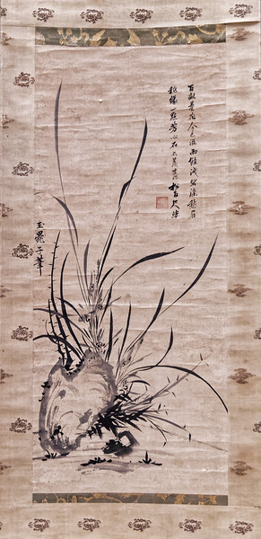 Orchids, by Gyokuen Bonpo (1348–1420?). Ink on paper. The artist was a Zen monk.