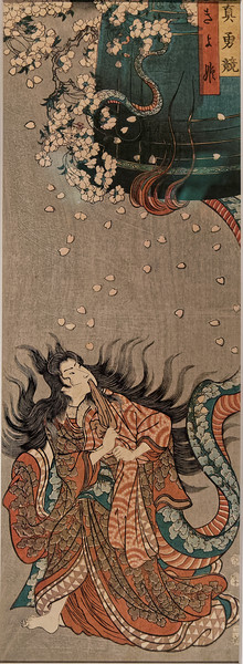 Comparisons of True Courage: Kiyohime, by Utagawa Kuniyoshi (1797–1861). Edo period, dated 1856
