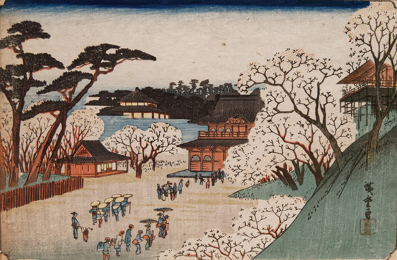 Famous Places of Edo: Toeizan in Ueno, by Utagawa Hiroshige (1797–1858). Edo period, 19th century