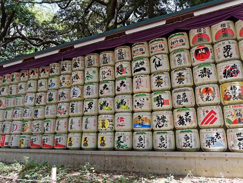 Sake barrels are offered every year by brewers from around the country to the enshrined deities of the emperor and empress. They are given in recognition of the emperor's role in the industrialization and modernization of Japan as well as in preserving its traditional culture.