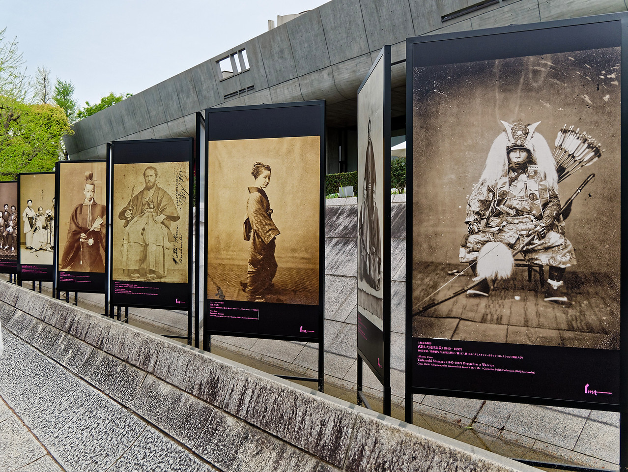 Posters displaying early photographs, Tokyo National Museum, Ueno, Tokyo