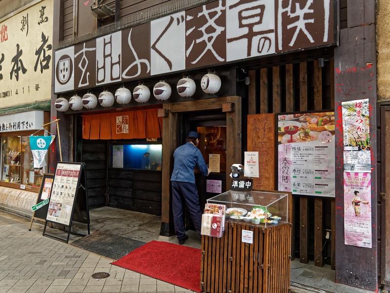 Restaurant, Asakusa, Tokyo