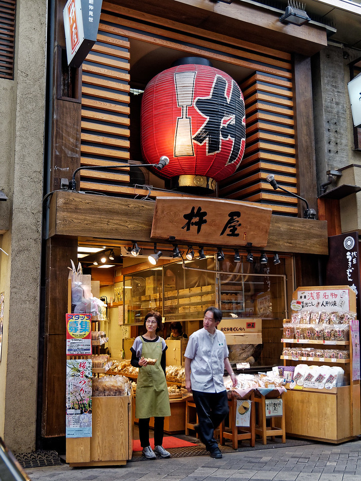 Pastry shop owners, Asakusa, Tokyo