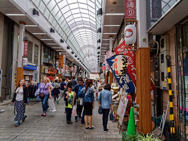 Shopping mall, Asakusa, Tokyo