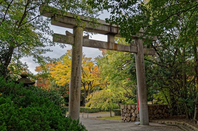 A gateway entrance at Osaka Castle