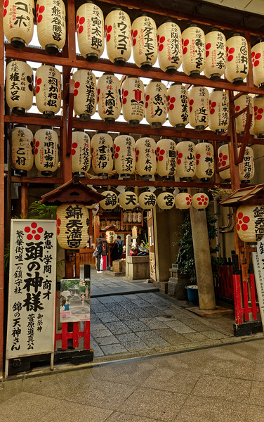 Within the Shinkyogoku market area is this Shinto shrine.