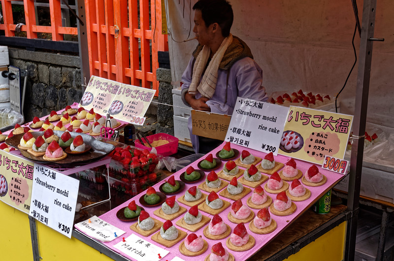 Fushimi mochi seller: rice cakes with strawberries
