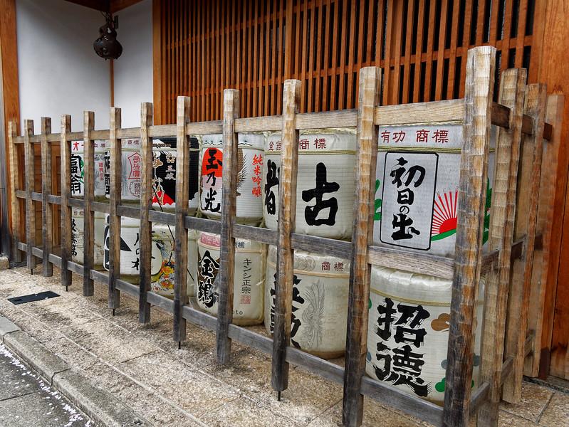 Vats holding sake