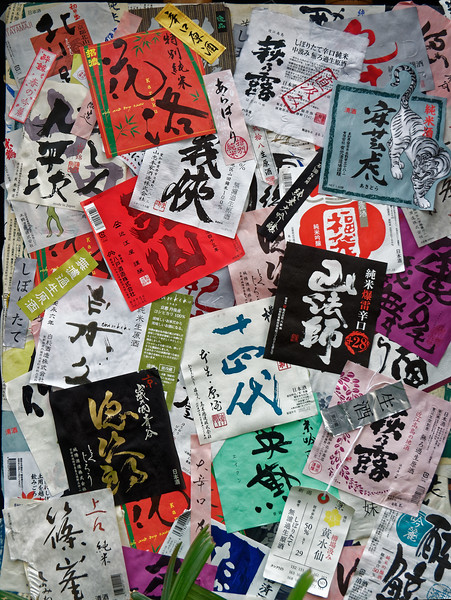 A hodgepodge of flyers on a wall along a street in the Gion