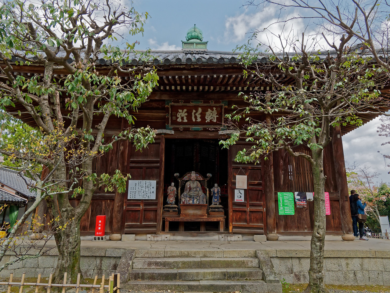 This building houses a revolving structure with storage shelves containing sutras, sacred books of Buddhism.