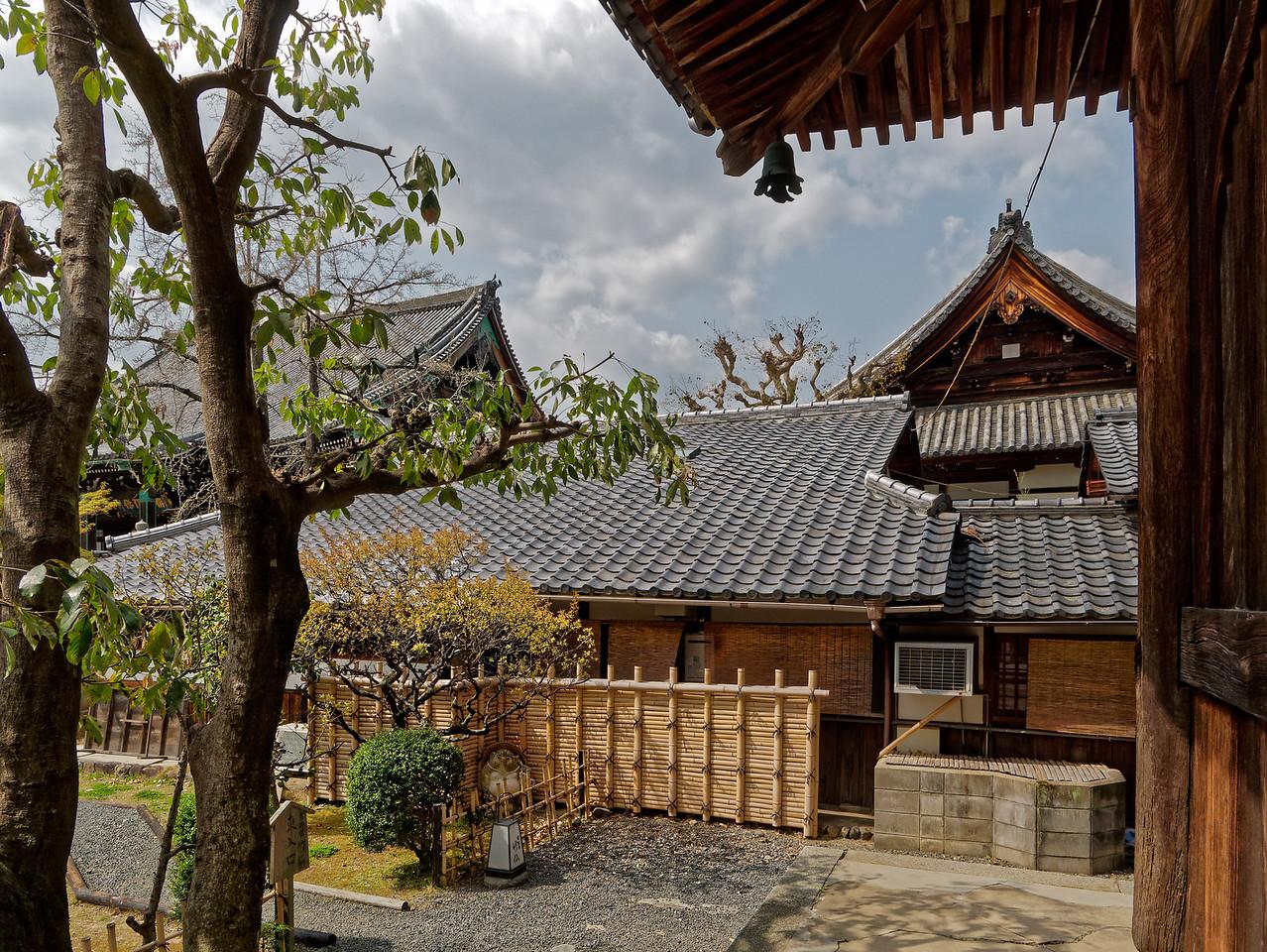 Temple buildings at Seiryo-ji