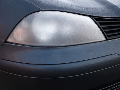 The front headlight of my car