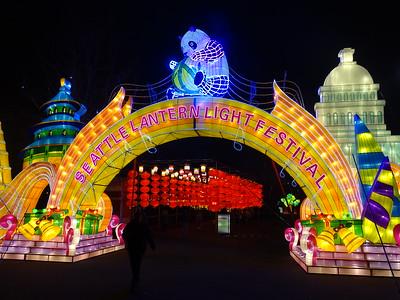 Seattle Lantern Festival