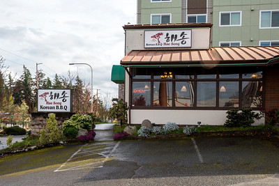 Hae Song Korean BBQ in Federal Way, WA