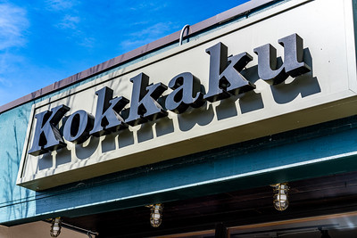 Kokkaku Restaurant in Seattle, WA