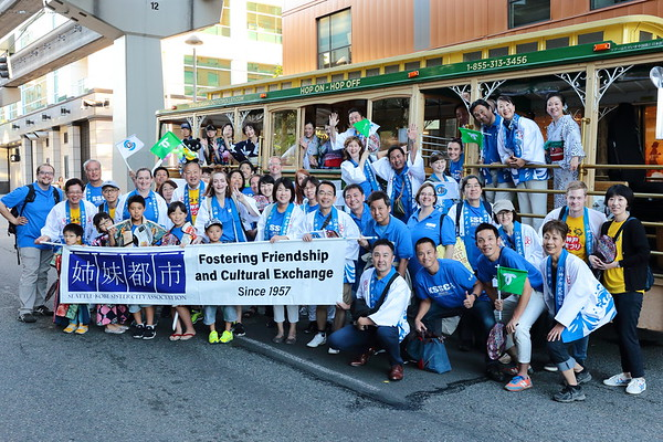 Seattle Kobe 60th Sister City Anniversary Celebration 2017