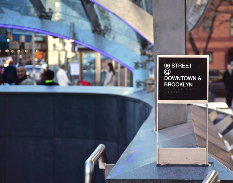 96th Street Station Marker