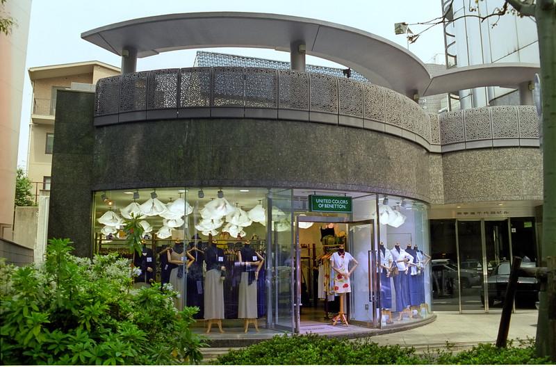 Tokyo Benetton