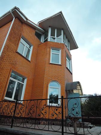 ERSU Building