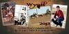 Wyett 4x8 copy