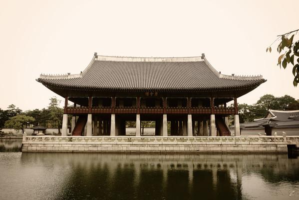 Gyeongbokgung Palace Annex