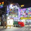 Pyoungwha Clothing Market