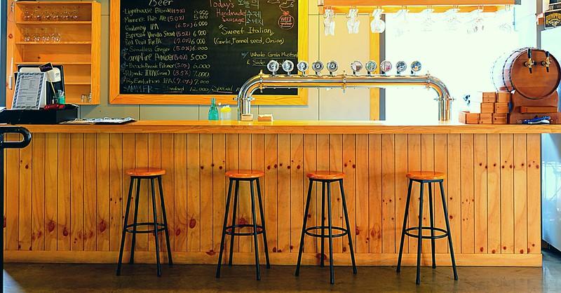 The Bar @ Galmegi Brewpub