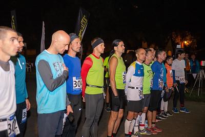 Državno prvenstvo u ultramaratonu na 12 sati
