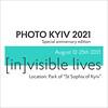 PHOTO KYIV 5-year Anniversary Exhibition: series DANZA DOWN