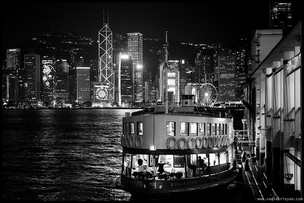 Star Ferry and Central Island, Hong Kong, 2015