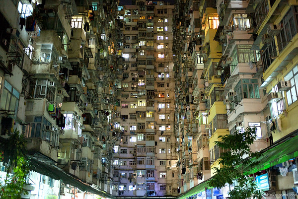 Yick Cheong Estate, Quarry Bay, Hong Kong, 2015