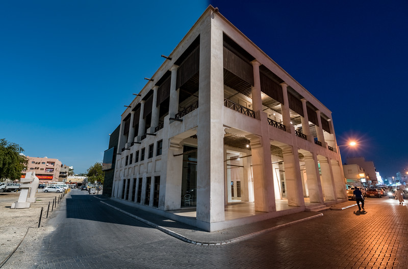 Bin Mattar House