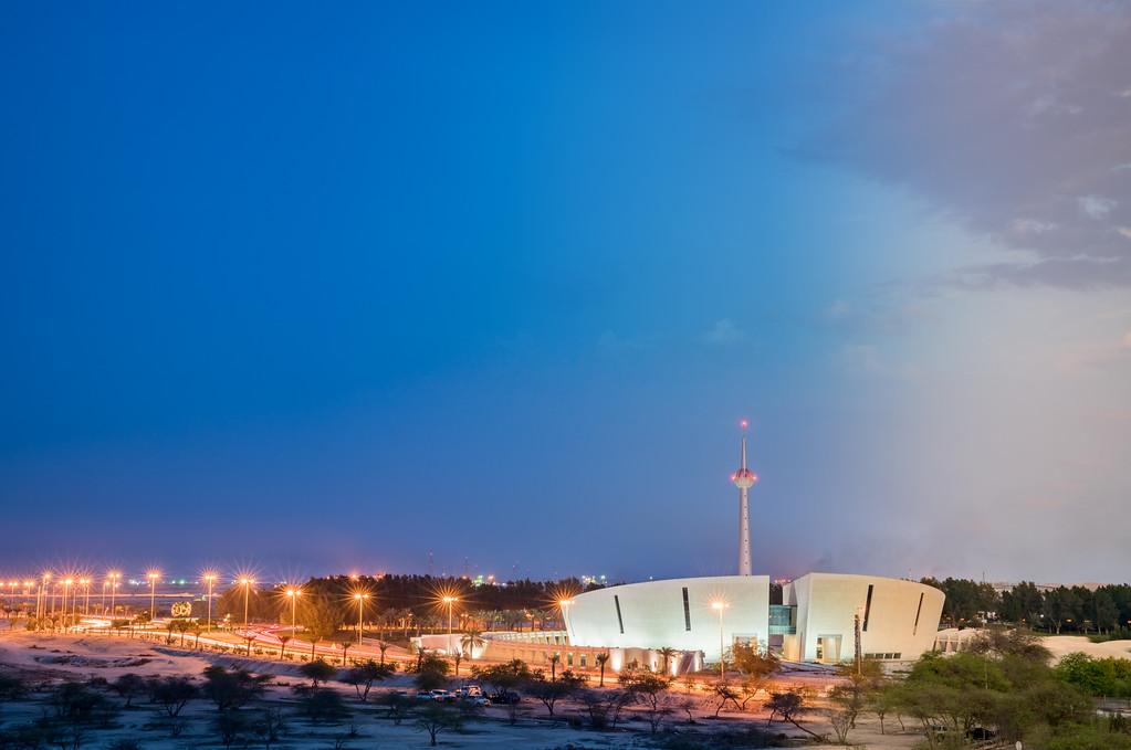 Bahrain National Charter Monument